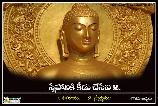 Here is a Buddha Purnima Latest Greetings and Top Buddha Quotes Pictures Online, Latest Buddha Purnima Quotations and Images, Buddha Jayanthi Telugu Quotations and Greetings, Inspiring God buddha Quotes Daily for Buddha Purnima.,Buddha Jayanti Telugu Wishes with Nice Meaning, Best Buddha Jayanti Telugu Wallpapers, Buddha Jayanti Inspiring Buddha Telugu Quotes, Nice Buddha Telugu Motivated Messages Online, Buddha Jayanti Motivated Telugu Greetings