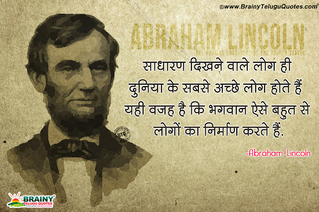 tending hindi motivational quotes for youth, youth quotes by abraham lincoln, abraham lincoln vector images