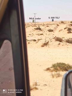 Sistem Hanud S-300/S-400 Rusia di Libia