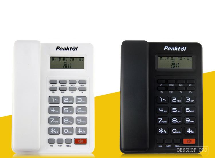 Peaktol KX T8204CID