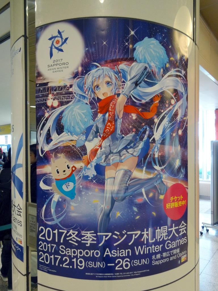 anime journeys snow miku sky town revisit