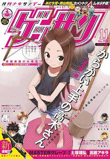 ゲッサン 2016年11月号 [Gessan 2016 11], manga, download, free