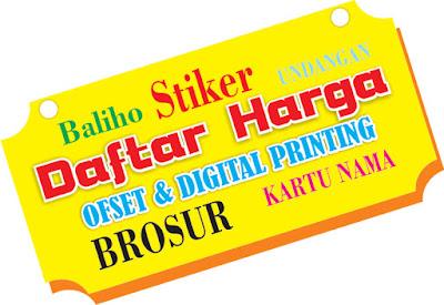 Daftar-harga-cetak-ofset-dan-digital-printing-Tangerang- Jakarta
