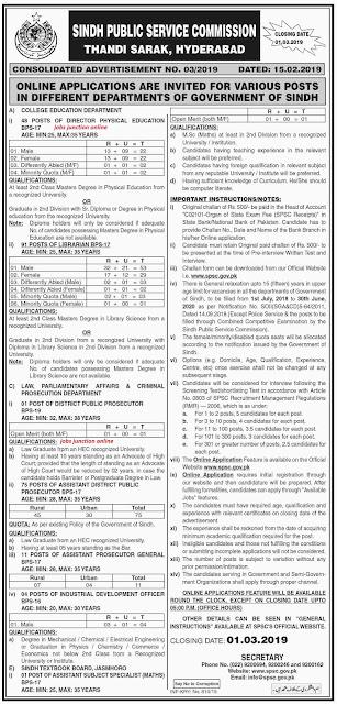 Sindh Public Service Commission SPSC Jobs February 2019 | SPSC Advertisement 03/2019