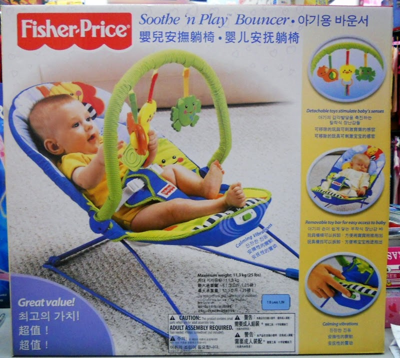 Bongbongidea Fisher Price Soothe N Play Baby Bouncer