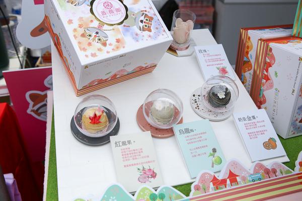 薔薇食品有限公司-台灣金餅獎花博餅-四時花語