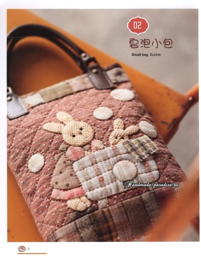 Японский пэчворк. Журнал «Quilt is LOVE» (3)