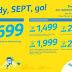 Cebu Pacific Seat Sale Promo Fare 2016