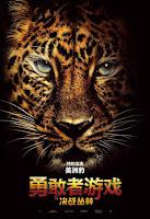 Jumanji: Welcome to the Jungle Movie Poster 16