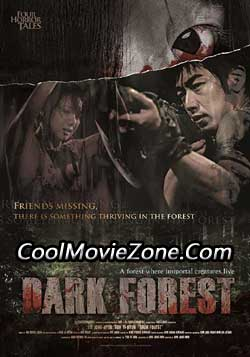 Four Horror Tales - Dark Forest (2006)