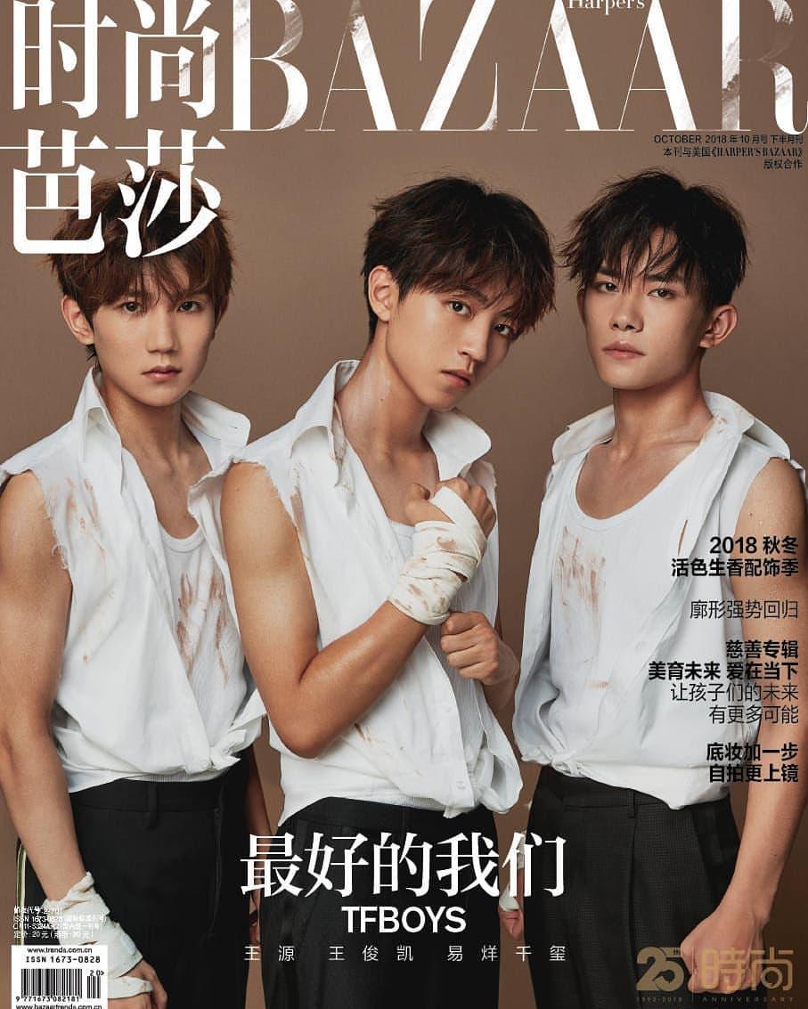 Roy Wang, Karry Wang y Jackson Yee para Harper's Bazar China
