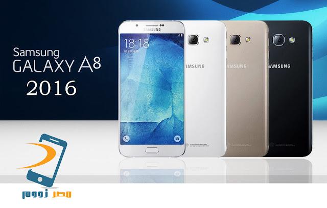 مواصفات وسعر الهاتف Samsung Galaxy A8 بالصور