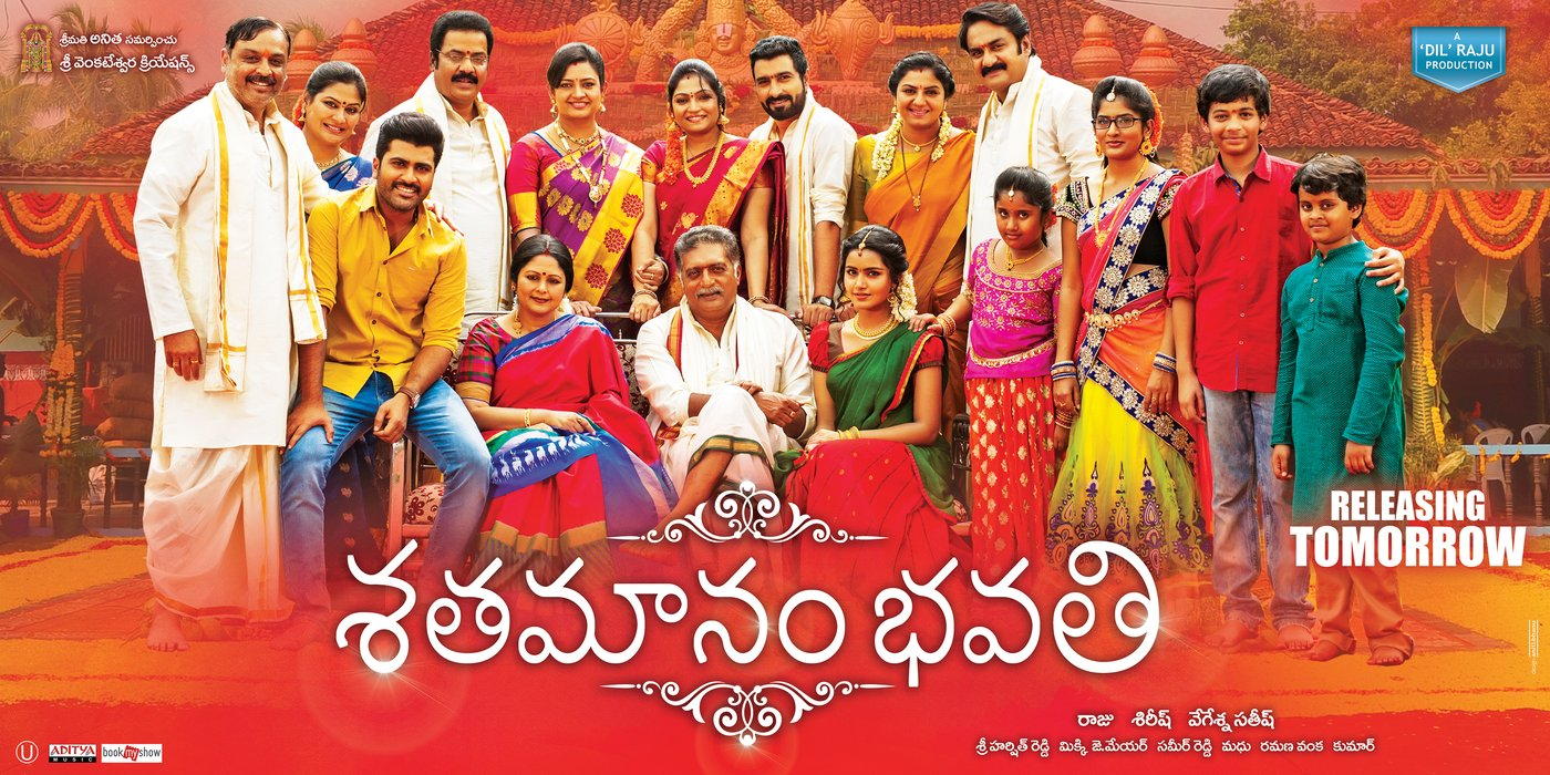 Sathamanam Bhavathi first look-HQ-Photo-2