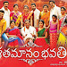 Sathamanam Bhavathi first look-mini-thumb-2