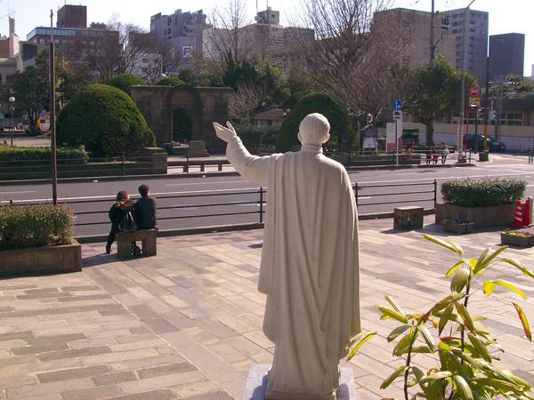 Xavier Park Kagoshima, Kyushu, Japan