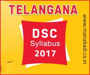 TS DSC Syllabus 2017