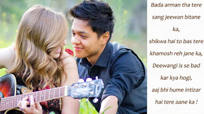 Love Shayari On Jeevan Sathi hd image