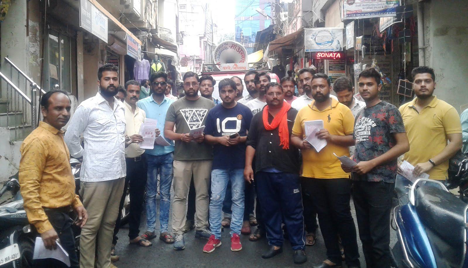 Jhabua News-राष्ट्रीय राजपूत करणी सेना की महारैली एवं जनसभा 15 सितंबर को इंदौर में