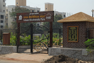 Tourist Place At Pune Baner Pashan Biodiversity Park