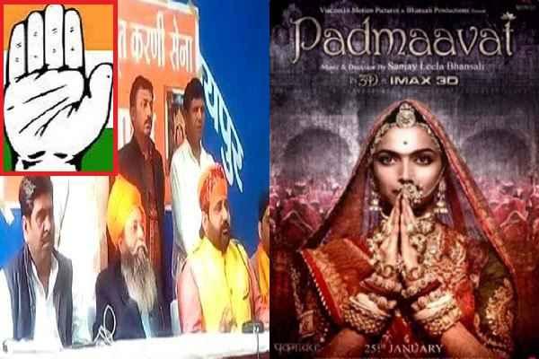 karni-sena-exposed-hindu-rajput-youth-going-to-watch-padmaavat