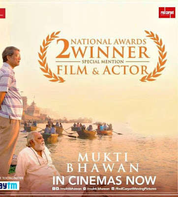 Mukti Bhawan 2017 Hindi WEB-DL 480p 300Mb x264