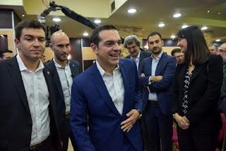 Αφιερώνεται στους Έλληνες και τον κ. Τσίπρα
