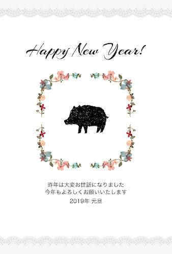 猪のシルエットと押し花の年賀状テンプレート(亥年)