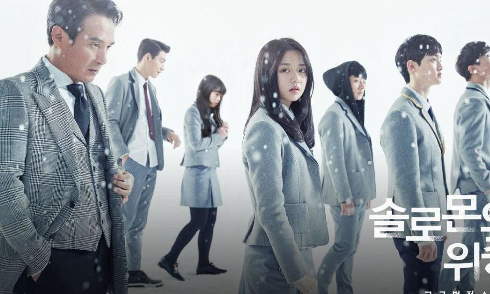 Review: Solomon's Perjury - Drama Korea