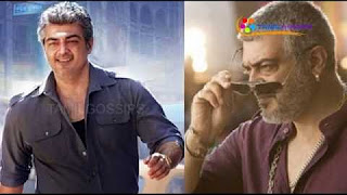 Vedhalam Movie Collections Latest News Archives
