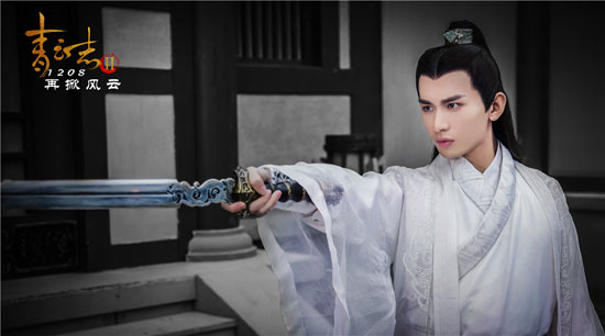 Cheng Yi in Legend of Chusen Season 2