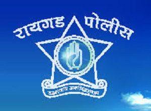 Raigad Police Constable Bharti Result 2018