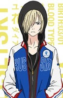 Yuri Plisetsky Yuri!!! on Ice