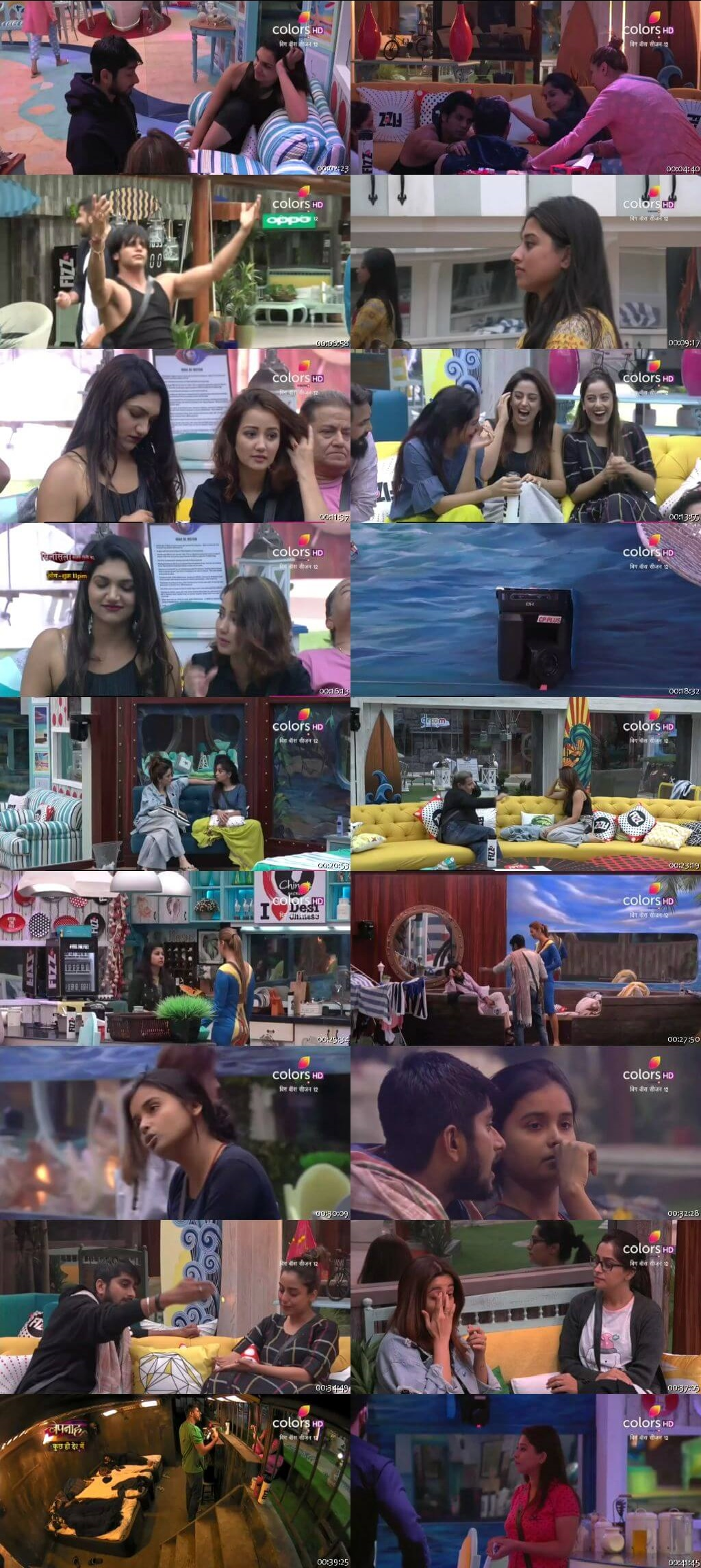 Screenshots Of Hindi Show Bigg Boss 12 21st September 2018 Episode 05 300MB 480P HD