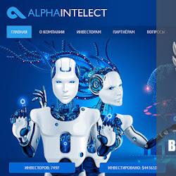 Кандидаты: Alpha Intelect – безубыток и 2,5% профита в сутки + страховка 500$!