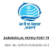 Post of Manager (Legal) at Jawaharlal Nehru Port Trust - last date 19/01/2019