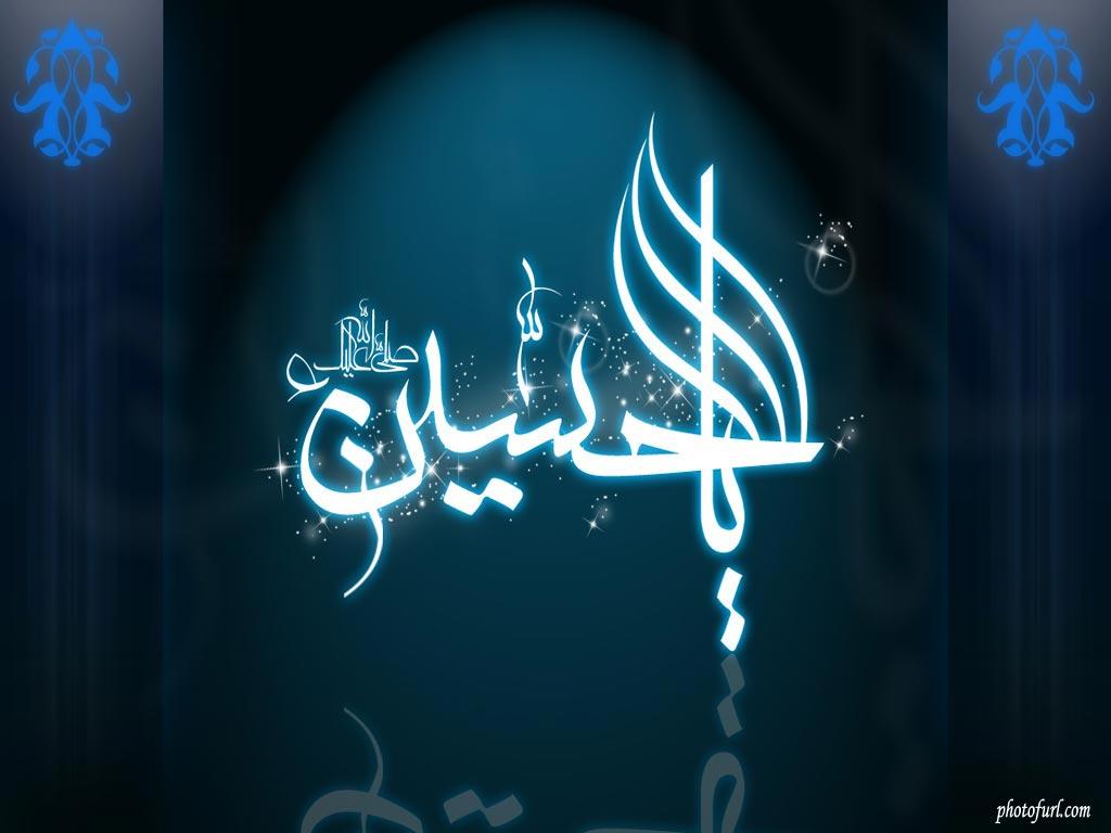 Imam hussain islam - Imam wallpaper ...