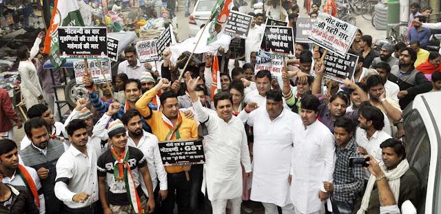 congress-leader-lakhan-kumar-singla-agitation-faridabad