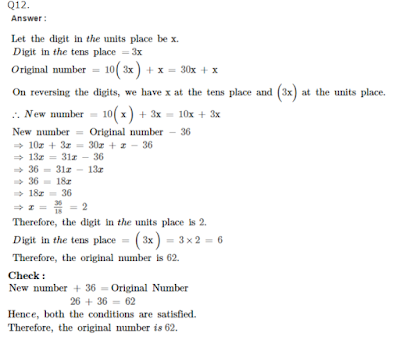 RS Aggarwal Class 8 Solutions Linear Equations 8A