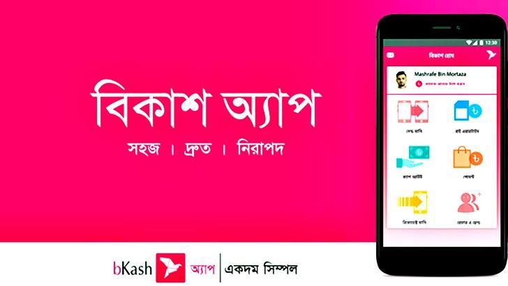 Kash app