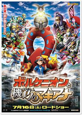 Pokemon za mubi XY& Z 'borukenion to kiko Poster