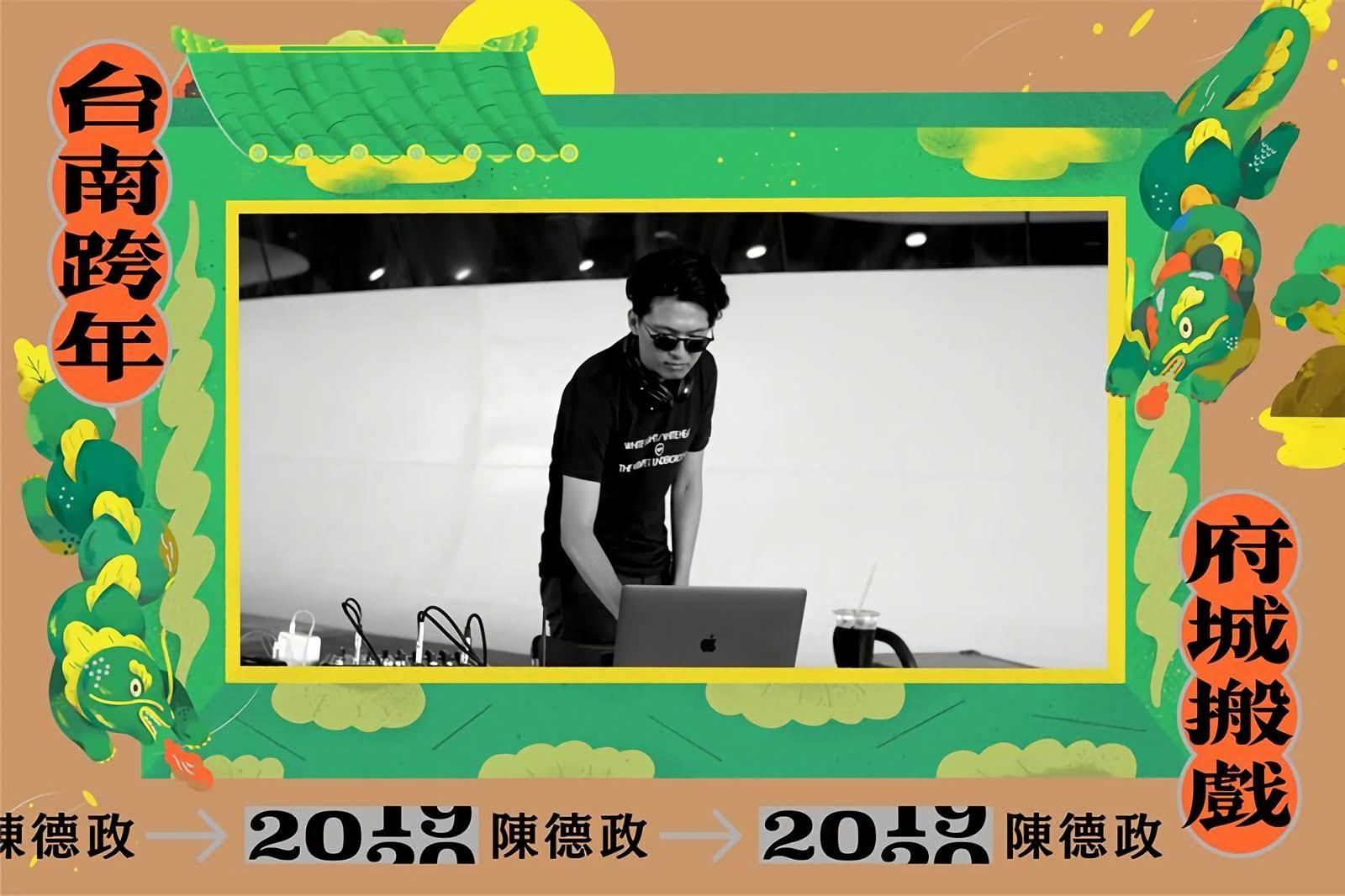 [活動] 2020沒有煙火與演唱會的台南味跨年約會|府城搬戲全攻略×交通資訊彙整