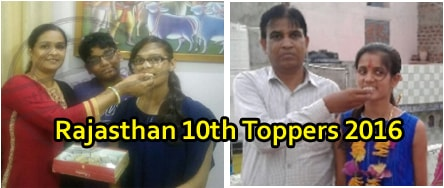 Rajasthan Board 10th Topper Photos 2016 Name wise