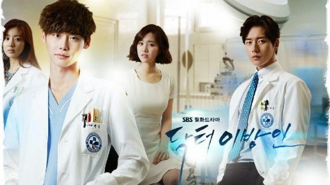 Saat masih kecil, Park Hoon (Lee Jong-suk) dan ayahnya Park Cheol (Kim Sang-joong) diperdaya dan dikirim ke Korea Utara. Di Korea Utara, Park Hoon dilatih untuk menjadi dokter oleh ayahnya yang sudah menjadi dokter terkenal. Park Hoon menjadi seorang ahli bedah torakalis jenius setelah bersekolah di sekolah kedokteran di Korea Utara. Di sinilah ia jatuh cinta dengan Song Jae-hee (Jin Se-yeon). Setelah ayah Park Hoon meninggal, ia mencoba melarikan diri ke Korea Selatan dengan Jae-hee, namun Park Hoon hilang kontak dengan Jae-hee dan pada akhirnya pergi ke Korea Selatan seorang sendiri, sambil mencari Jae-hee.