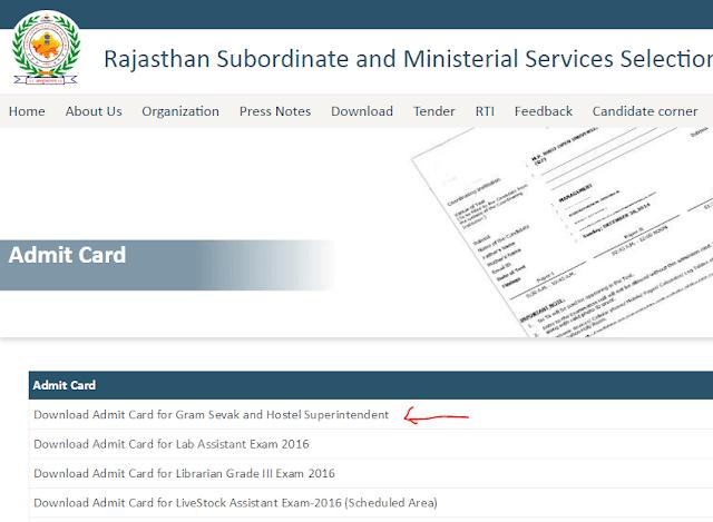 Rajasthan Gram Sevak 2016 admit card Download