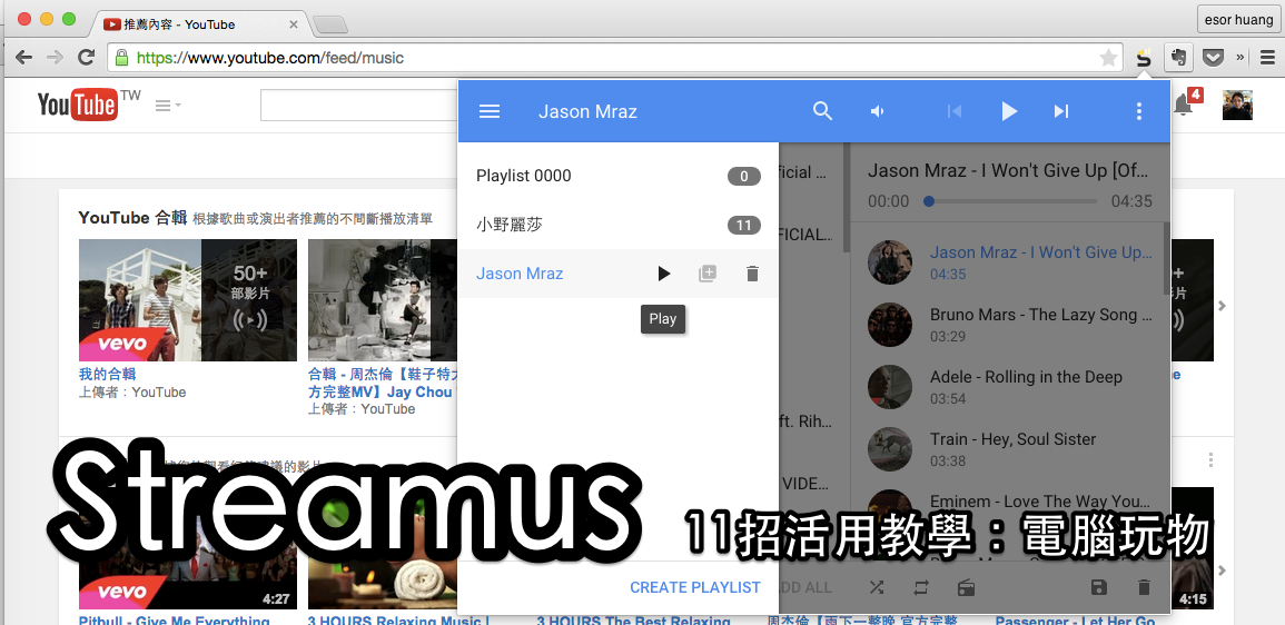 youtube免費mp3音樂下載|mp3- youtube免費mp3音樂下載|mp3 - 快熱資訊 - 走進時代