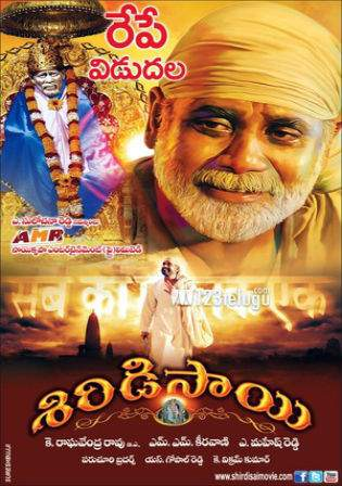 Shirdi Sai 2012 BluRay Hindi 450MB Dual Audio 480p Watch Online Full Movie Download bolly4u