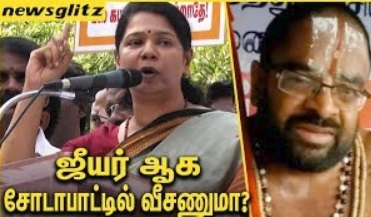 Kanimozhi on rise in bus fare rates