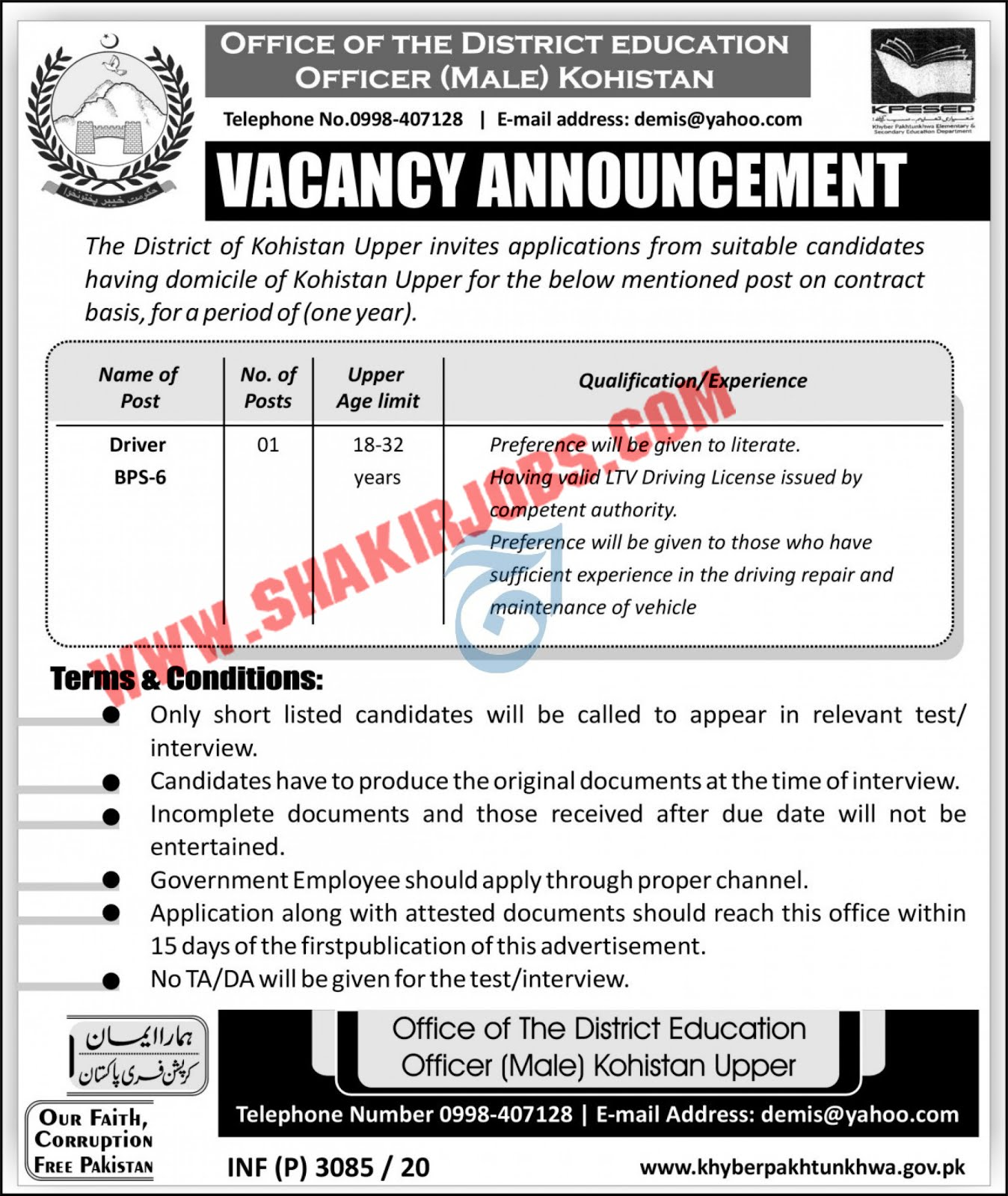 Jobs in District Education Office Jobs September 2020