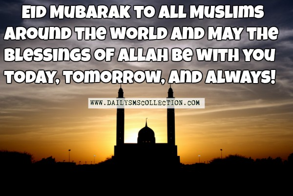happy bakrid wishes images