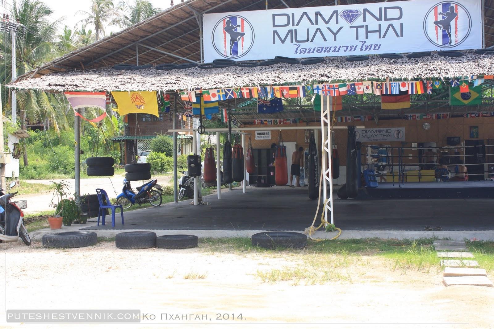 Зал муай-тай на острове Ко-Пханган